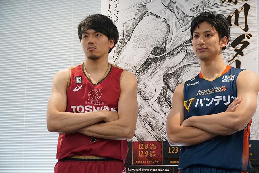 「神奈川ダービー」2クラブ合同記者会見