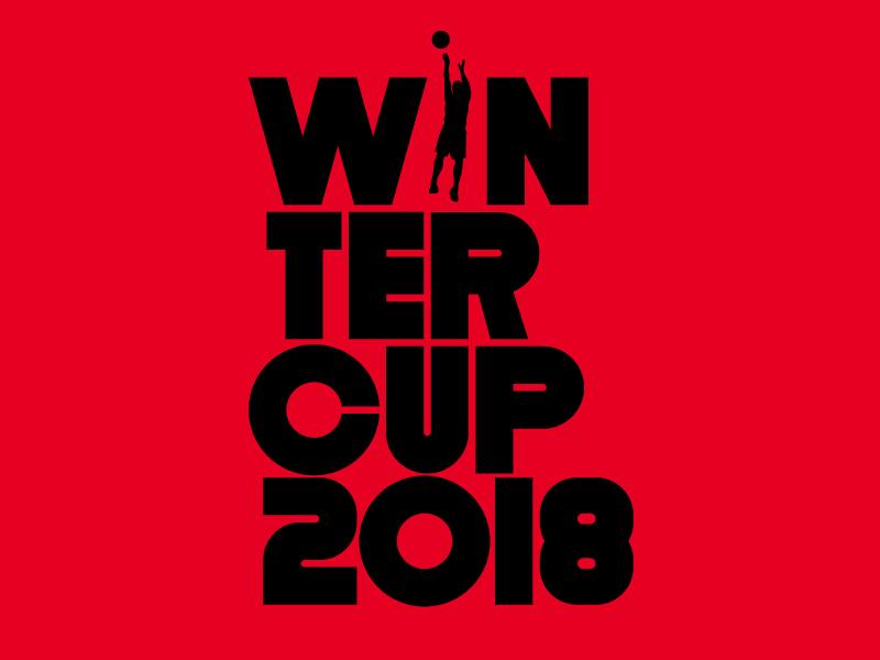ウインターカップ2018