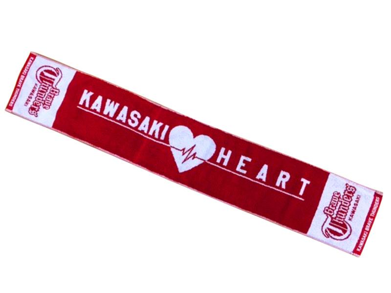 KAWASAKI HEART マフラータオル