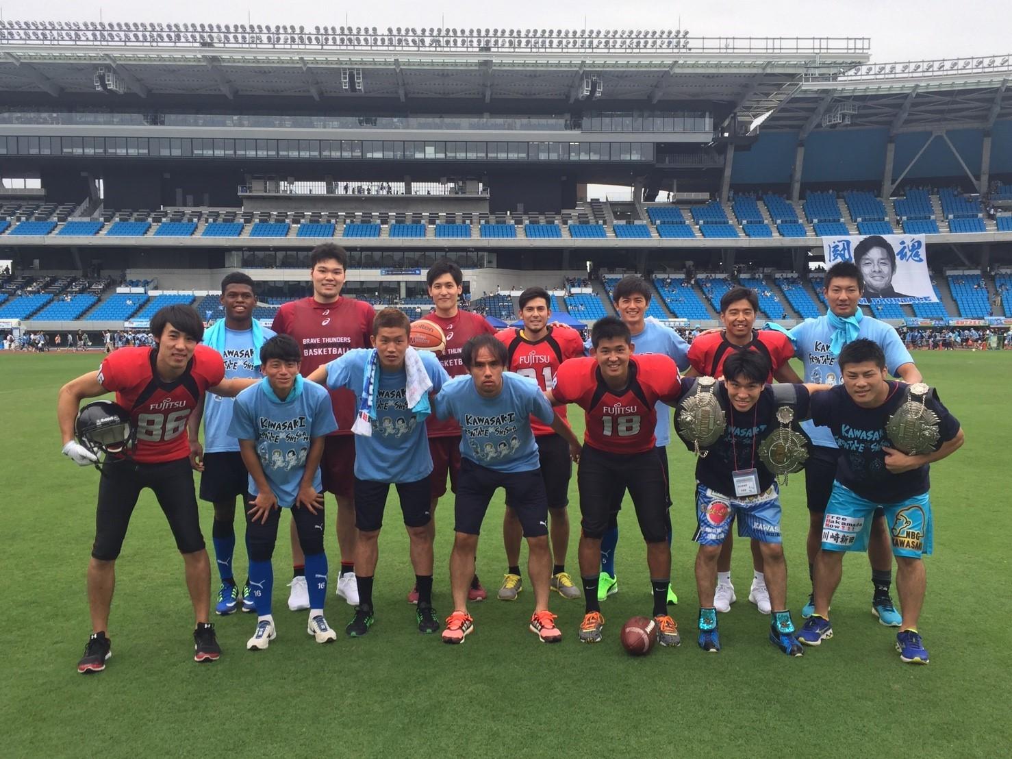 川崎フロンターレ 2017ファン感謝デー