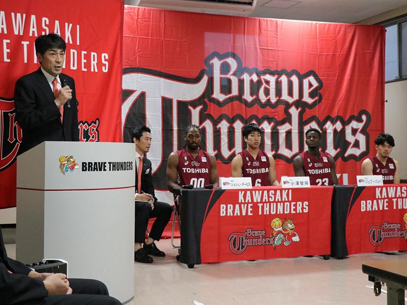 2017-18 新体制発表会