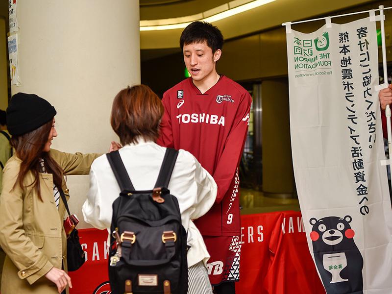 熊本地震復興支援募金