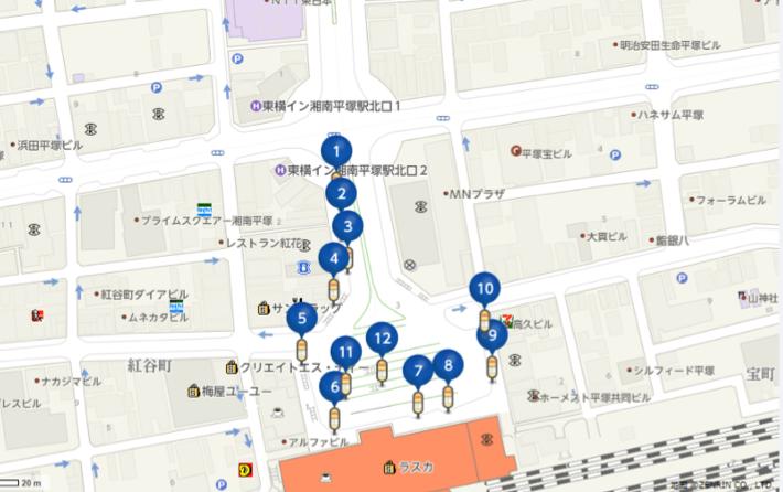 平塚駅バス乗り場