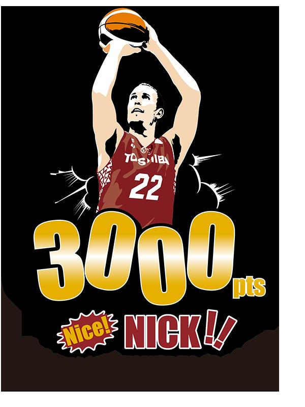 ニック・ファジーカス選手 B.LEAGUE初の通算3000得点達成