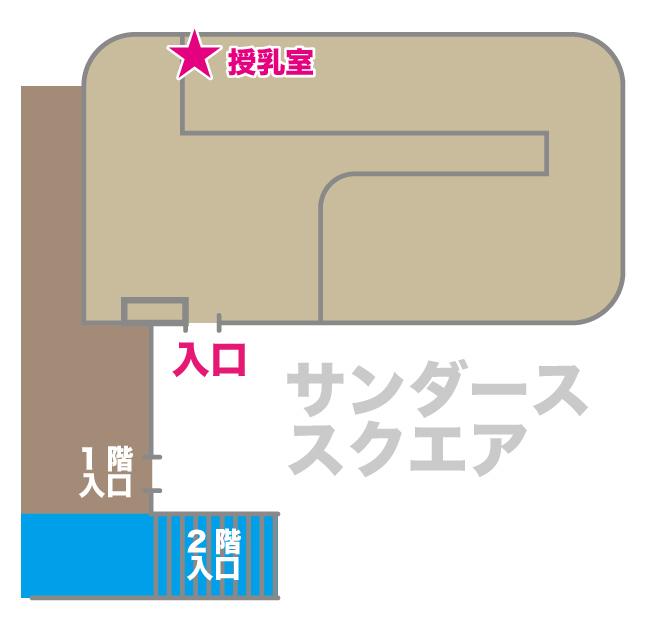 授乳室・おむつ替えトイレについて
