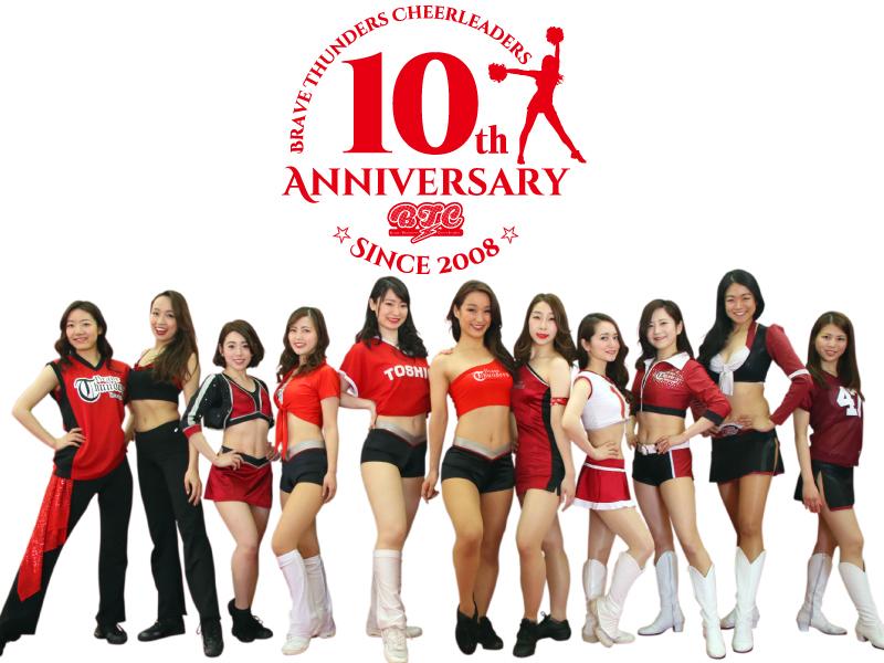 BTC 10th ANNIVERSARY