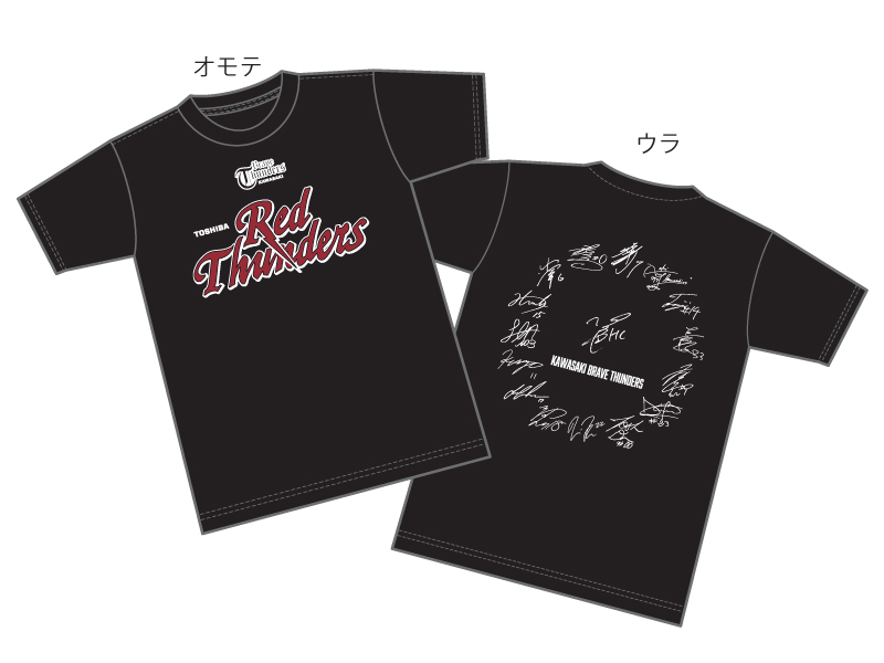 RED THUNDERS Tシャツ